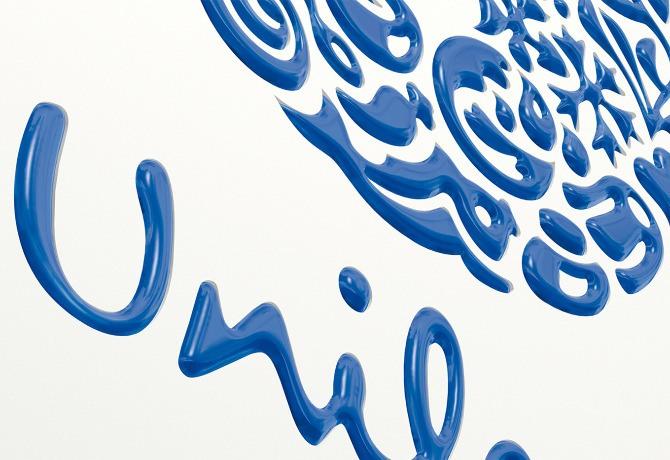 unilever-logo-wolff-olins